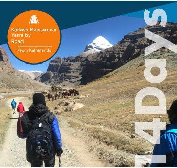 Kailash Mansarovar Yatra by Road Ex Kathmandu 14 Days