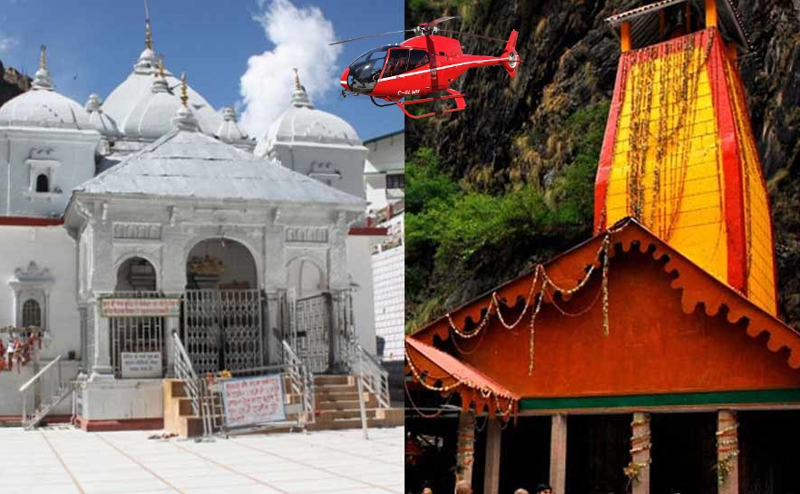 Do Dham Yatra By Helicopter 1 Day Yamunotri And Gangotri
